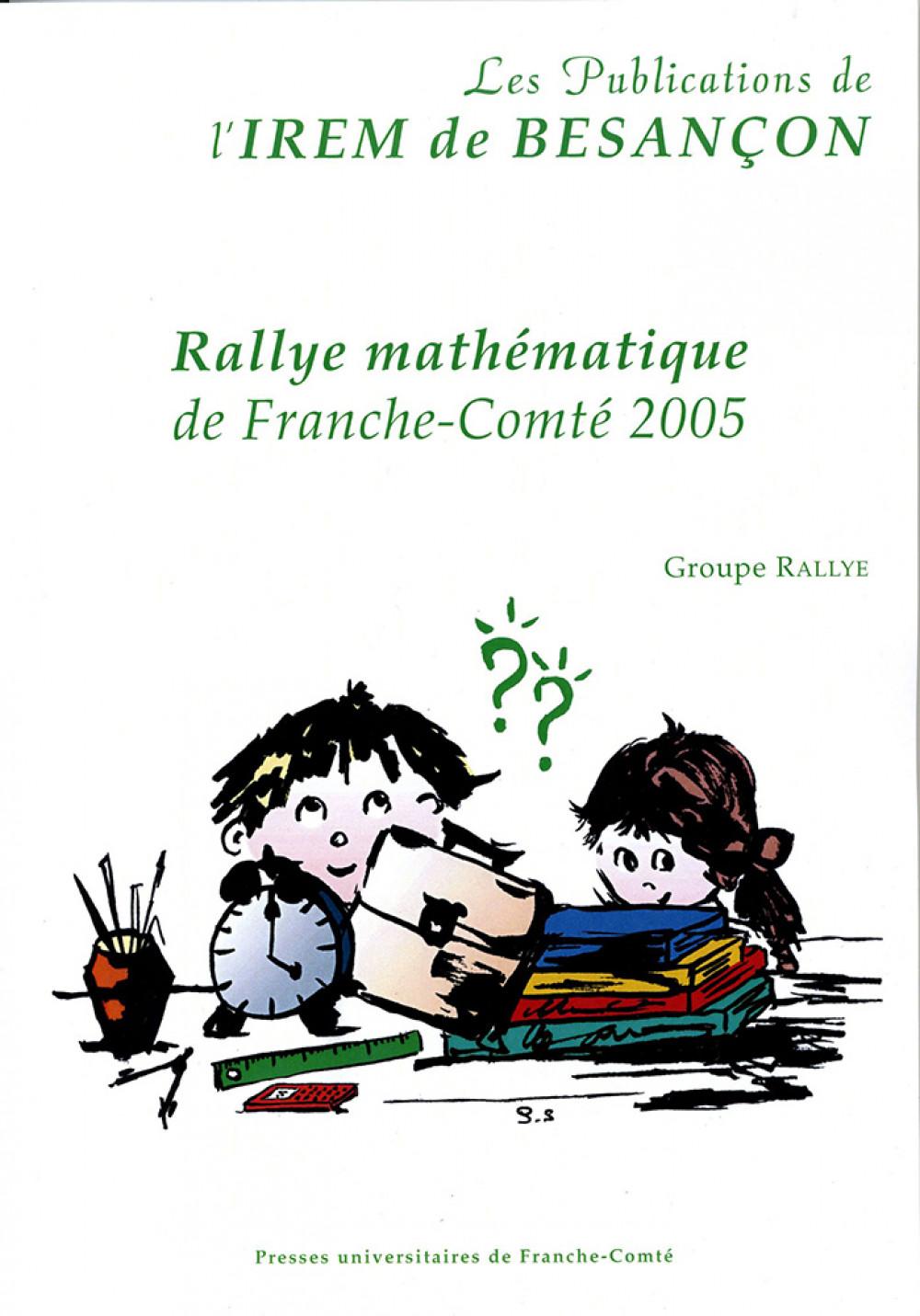 Rallye mathématique de Franche-Comté 2005