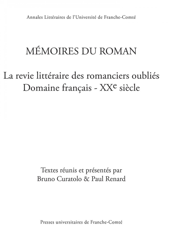 Mémoires du roman