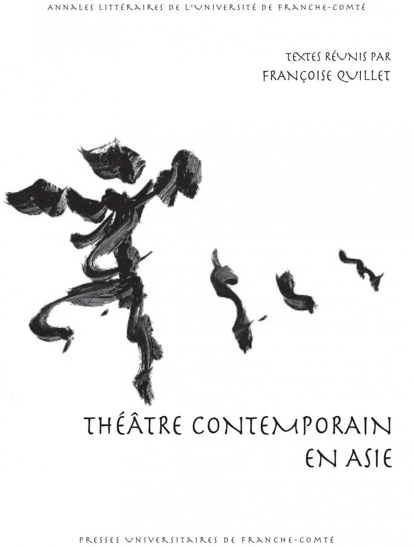 Théâtre contemporain en Asie