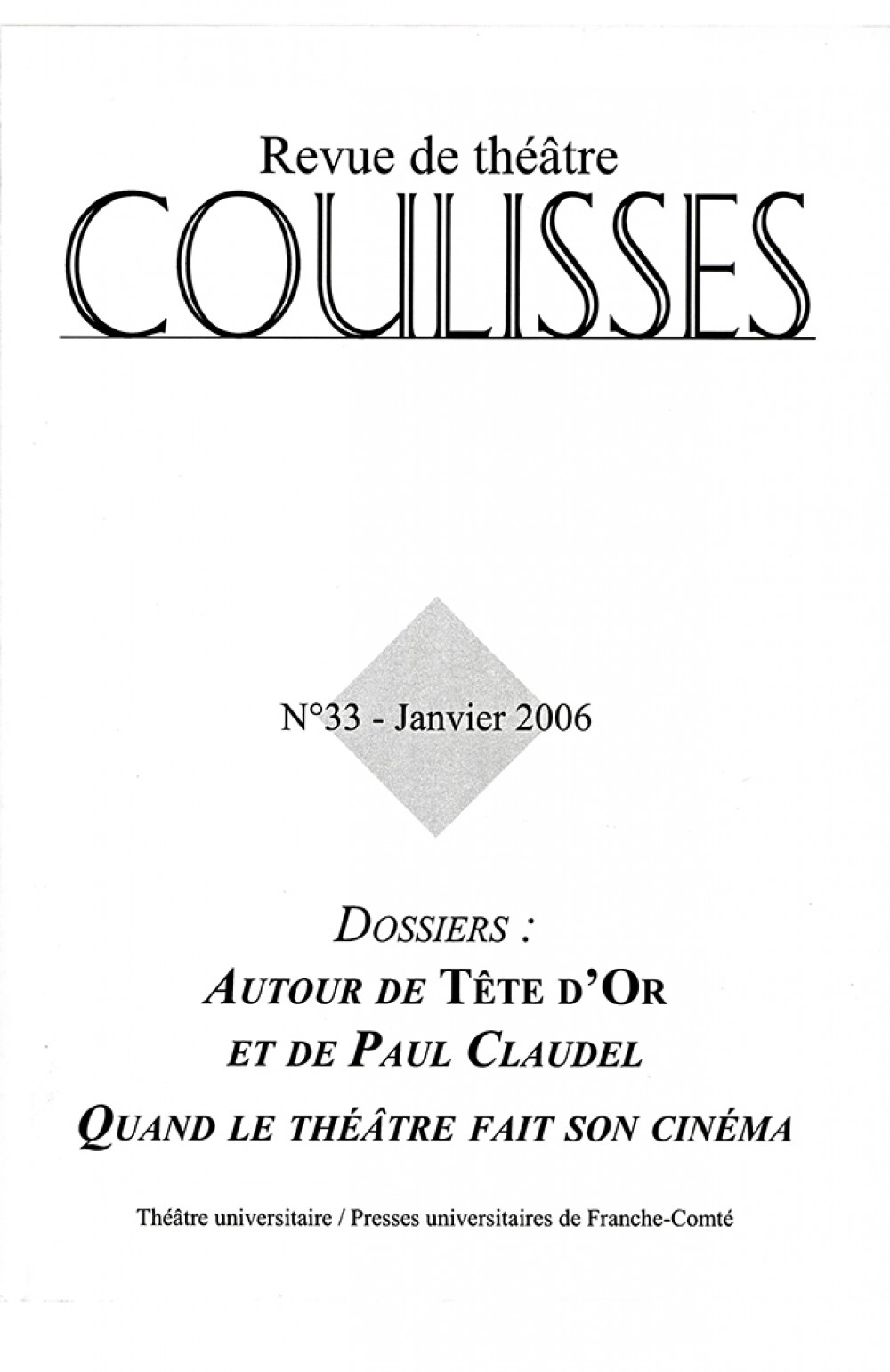 coulisses 33