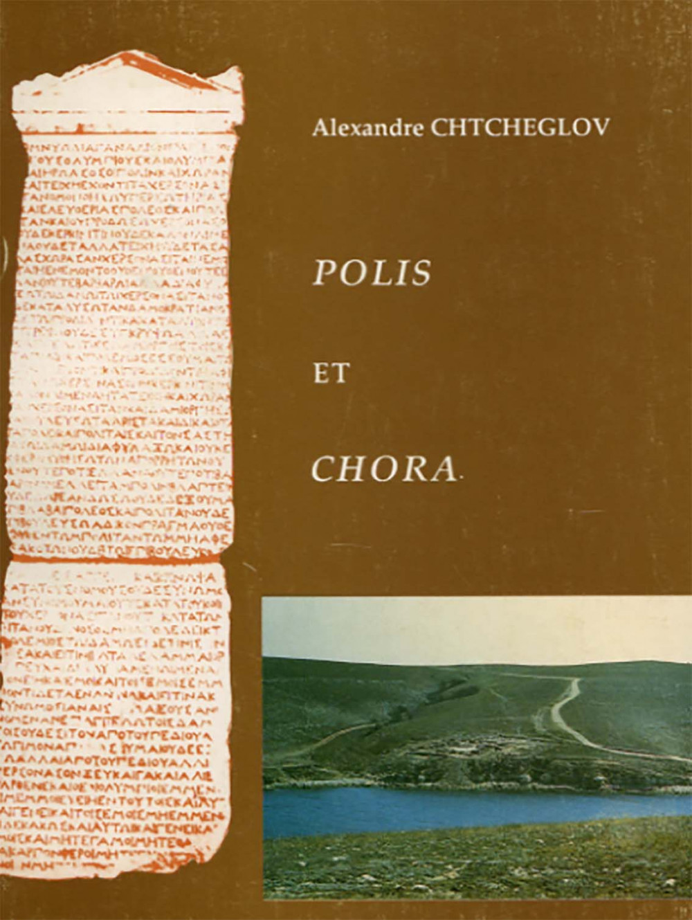 Polis et Chora <br> Cité et territoire dans le Pont Euxin