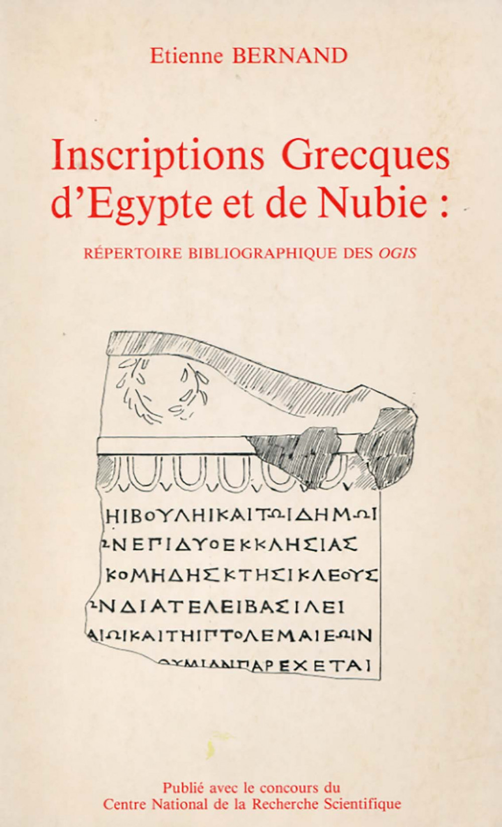 Inscriptions grecques d'Egypte et de Nubie