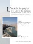 L'Anatolie des peuples, des cités et des cultures  (IIe millénaire av. J.-C. – Ve siècle ap. J.-C.)