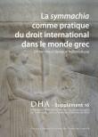 Dialogues d'Histoire Ancienne supplément 16