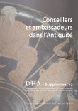Dialogues d'Histoire Ancienne, supplément 17